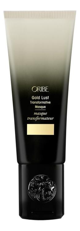 Восстанавливающая маска для волос Gold Lust Transformative Masque 150мл payot techni peel masque разглаживающая маска скраб