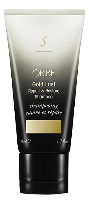Восстанавливающий шампунь Gold Lust Repair & Restore Shampoo: Шампунь 50мл шампунь для волос oribe gold lust pre shampoo intensive treatment роскошь золота интенсивный уход 120 мл