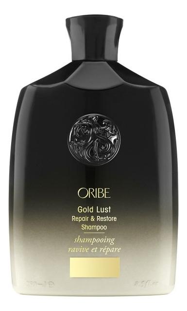 Восстанавливающий шампунь Gold Lust Repair & Restore Shampoo: Шампунь 250мл шампунь для волос oribe gold lust pre shampoo intensive treatment роскошь золота интенсивный уход 120 мл