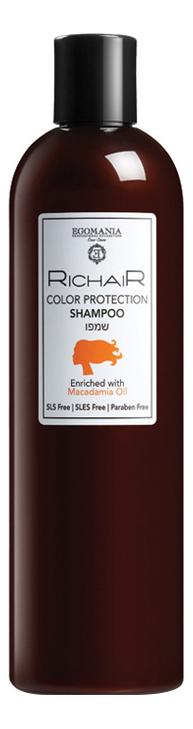 Шампунь для волос Защита цвета Richair Color Protection Shampoo 400мл кондиционер для волос защита цвета richair color protection conditioner 400мл