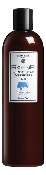 Кондиционер для волос Активное восстановление Richair Intensive Repair Conditioner 400мл кондиционер для волос защита цвета richair color protection conditioner 400мл