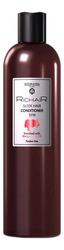 Кондиционер для волос Гладкость и блеск Richair Sleek Hair Conditioner 400мл кондиционер для волос защита цвета richair color protection conditioner 400мл