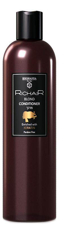 Кондиционер для осветленных и обесцвеченных волос Richair Blond Conditioner 400мл кондиционер для волос защита цвета richair color protection conditioner 400мл