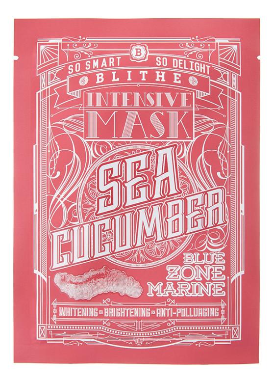 Тканевая маска обновляющая Морской огурец Sea Cucumber Intensive Mask 25г: Маска 25г