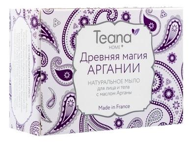 Мыло для лица и тела с маслом арганы Древняя магия Аргании Home 100г мыло teana teana te022lwvir63