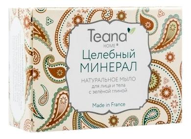 Мыло для жирной и проблемной кожи лица и тела Целебный минерал Home 100г мыло teana teana te022lwvir63