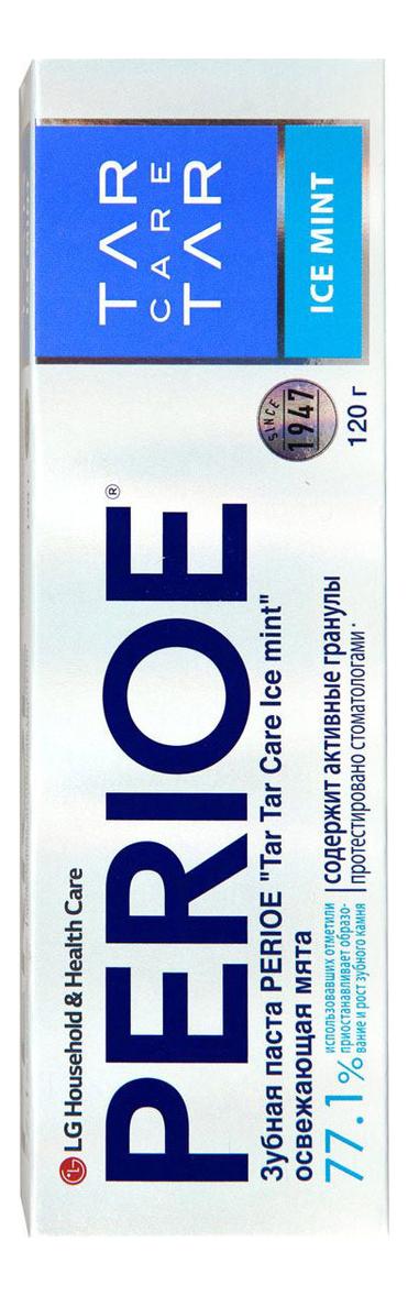 Зубная паста Tar Tar Care Ice Mint 120г (освежающая мята) wwww tar