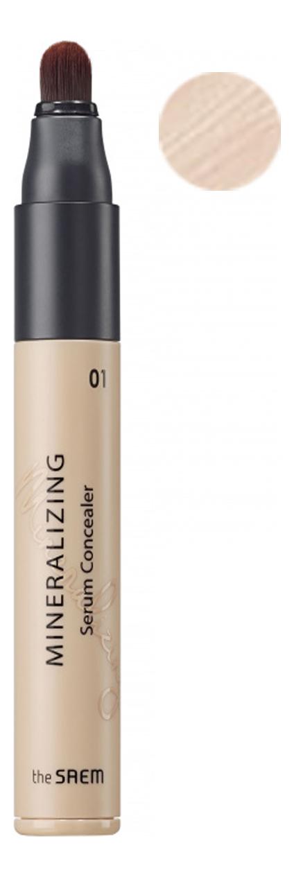 Минеральная сыворотка-консилер для лица Mineralizing Serum Concealer SPF30 PA++ 5мл: 01 Clear Beige тональное средство консилер skin concealer 2 5мл s205 medium tan