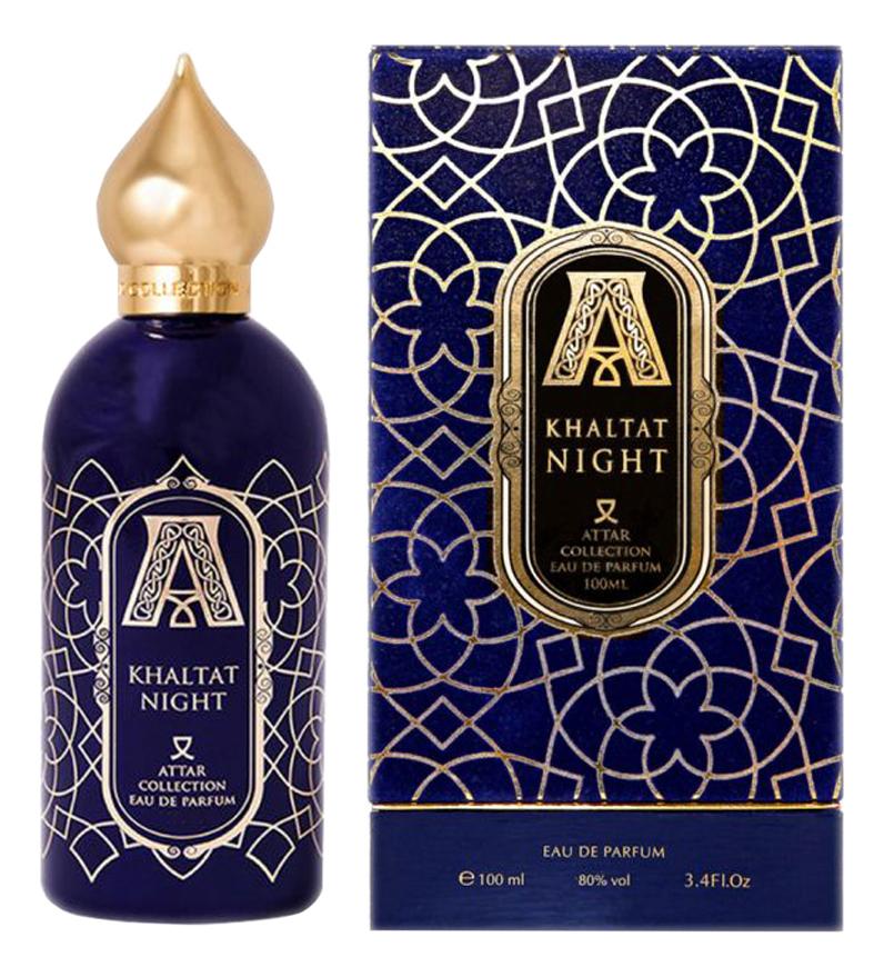 Attar Collection Khaltat Night: парфюмерная вода 100мл attar collection al rayhan парфюмерная вода 100мл