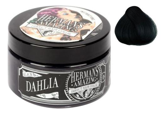 Краска для волос Direct Hair Color 115мл: Black Dahlia