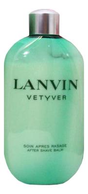 Lanvin Vetyver: бальзам после бритья 100мл