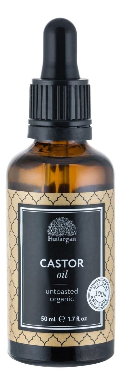 Касторовое масло Castor Oil: Масло 50мл масло хны иранской масло 50мл