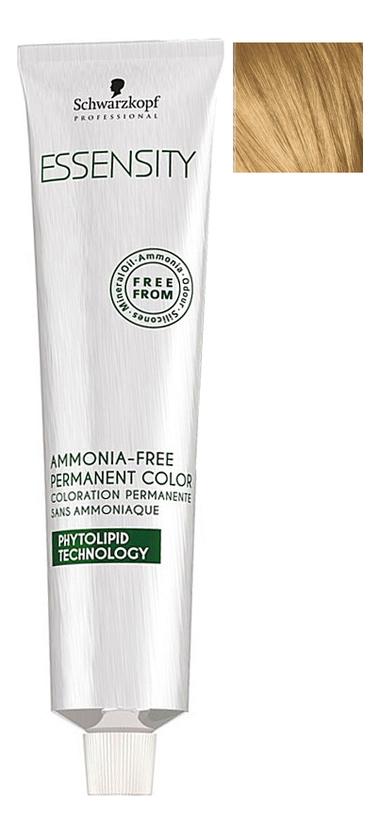 Крем-краска для волос без аммиака Essensity Ammonia-Free Permanent Color 60мл: 10-45 Ultra Light Blonde Beige Gold