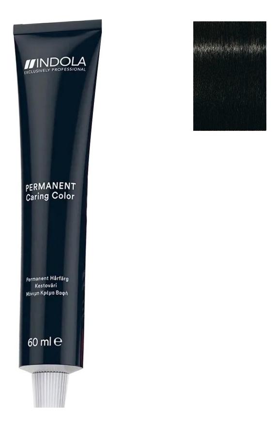 Стойкая крем-краска для волос Permanent Caring Color 60мл: 1.0 Черный крем краска для волос indola color red