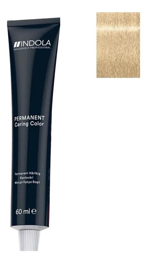Стойкая крем-краска для волос Permanent Caring Color 60мл: 10.0 Светлый блонд крем краска для волос indola color red