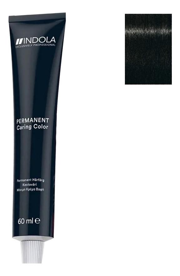 Стойкая крем-краска для волос Permanent Caring Color 60мл: 3.0 Темный коричневый натуральный крем краска для волос indola color red
