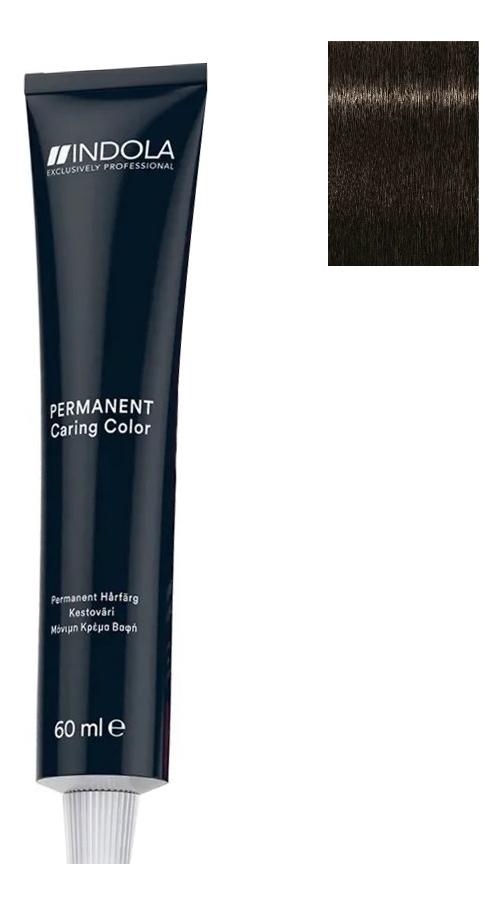 Стойкая крем-краска для волос Permanent Caring Color 60мл: 4.1 Средний коричневый пепельный крем краска для волос indola color red