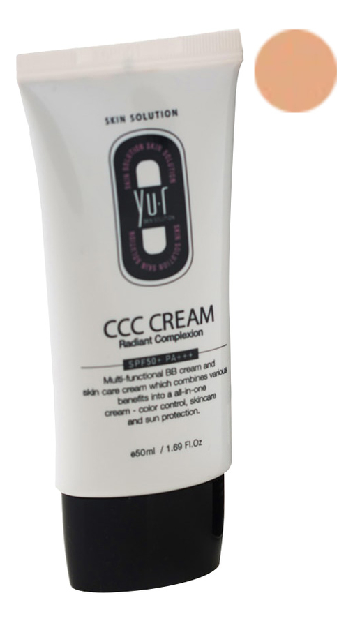 Корректирующий крем для лица CCC Cream SPF50+ PA+++ 50мл: Dark крем для лица madecassoside blue tone up cream spf50 pa 50мл