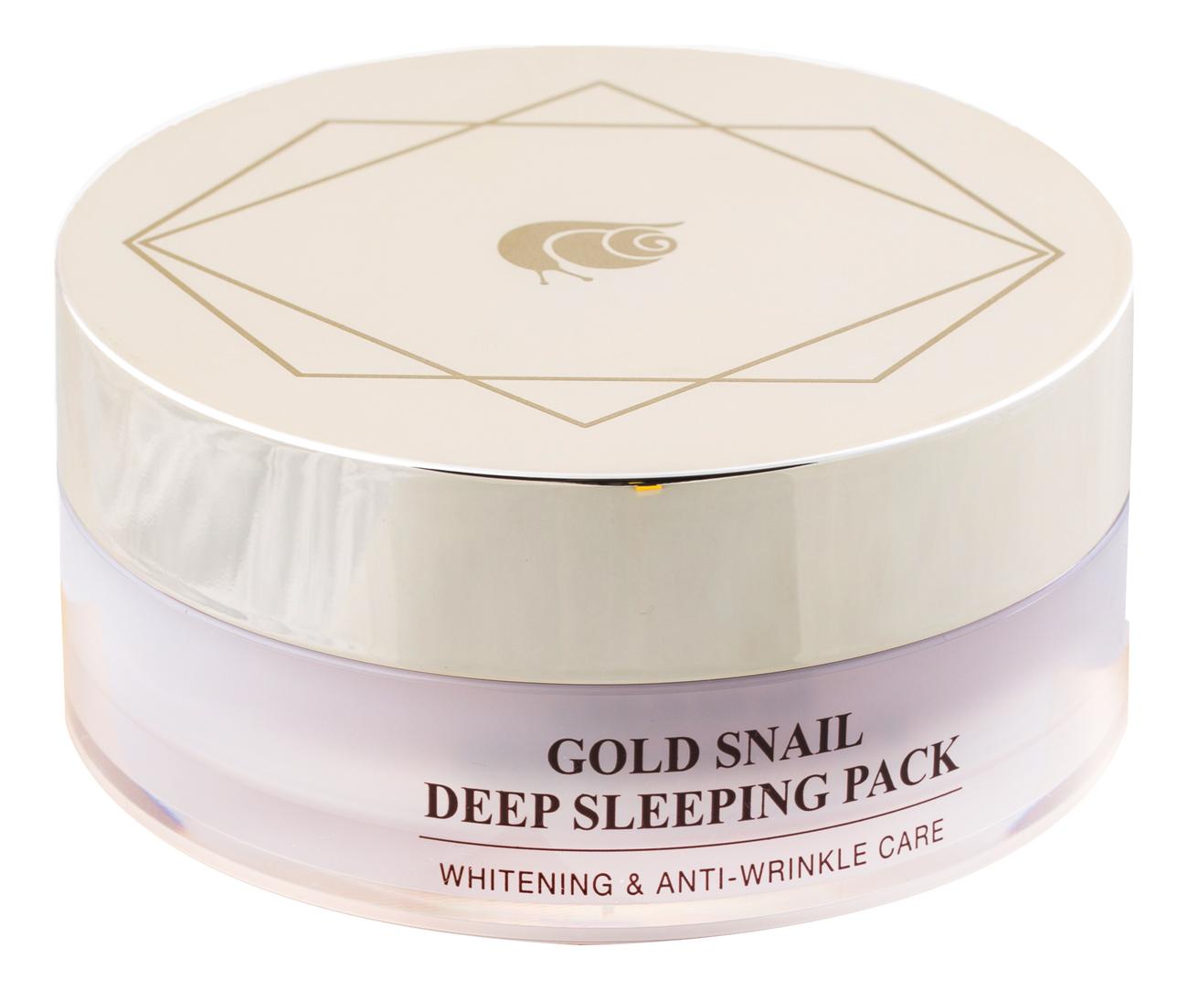 Ночная маска для лица Gold Snail Deep Sleeping Pack 100г
