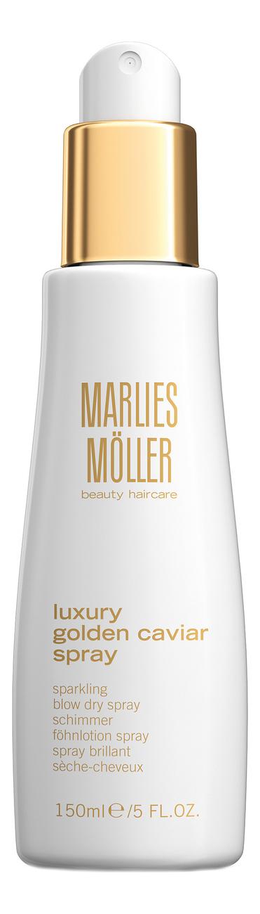 Сухой спрей для придания объема волосам Luxury Golden Caviar Spray 150мл