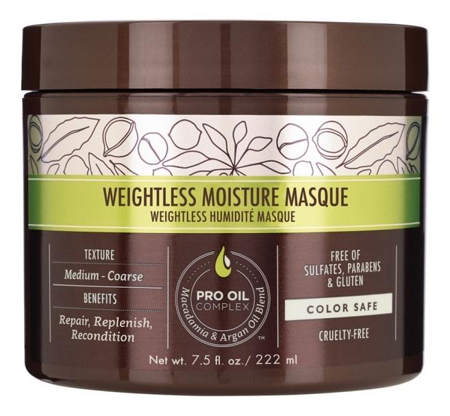 Увлажняющая маска для волос с маслом арганы и макадамии Professional Weightless Moisture : Маска 222мл увлажняющая маска авен