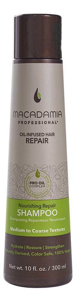 Питательный шампунь для всех типов волос Professional Nourishing Moisture Shampoo: Шампунь 300мл joico шампунь для сухих волос moisture recovery 300мл