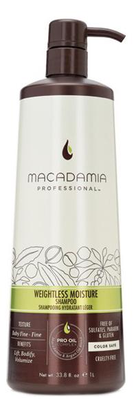 Увлажняющий шампунь для тонких волос Professional Weightless moisture Shampoo: Шампунь 1000мл шампунь для тонких волос alter ego italy шампунь для тонких волос