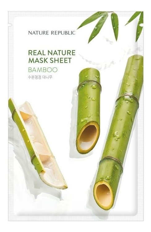 Тканевая маска для лица с экстрактом бамбука Real Nature Mask Sheet Bamboo 23мл маска для лица листовая nature republic real nature royal jelly mask sheet 23 г