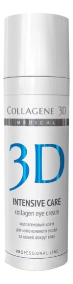 Крем для кожи вокруг глаз с комплексом Beautifeye Intensive Care Collagen Eye Cream Professional Line: Крем 30мл medical collagene 3d крем для кожи вокруг глаз intensive care 30 мл
