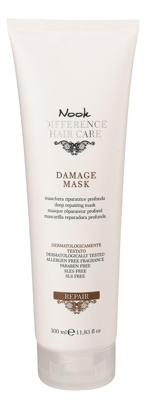 Маска для восстановления волос Ph 4,7 Difference Hair Care Repair Damage Mask: Маска для волос 300мл nook repair damage mask маска для глубокого восстановления нормальных или толстых поврежденных волос ph 4 7 300 мл