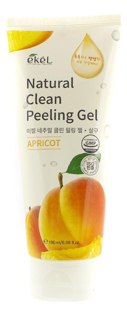 Пилинг-скатка для лица с экстрактом абрикоса Apricot Natural Clean Peeling Gel 180мл: Пилинг-скатка 180мл пилинг скатка с экстрактом киви farmstay all in one whitening peeling gel kiwi 180мл