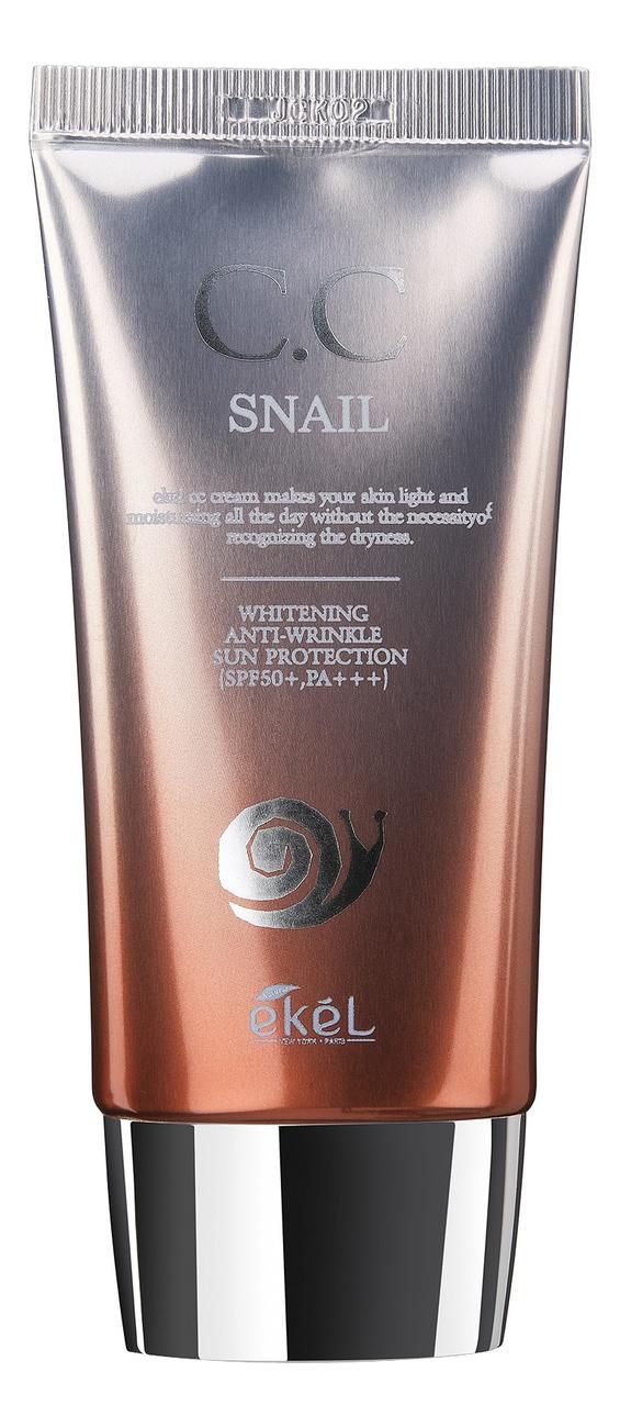 CC крем для лица с экстрактом улиточного муцина Snail CC Cream SPF50+ PA+++ 50мл осветляющий cc крем для лица crystal whitening cream spf50 pa 50мл natural beige