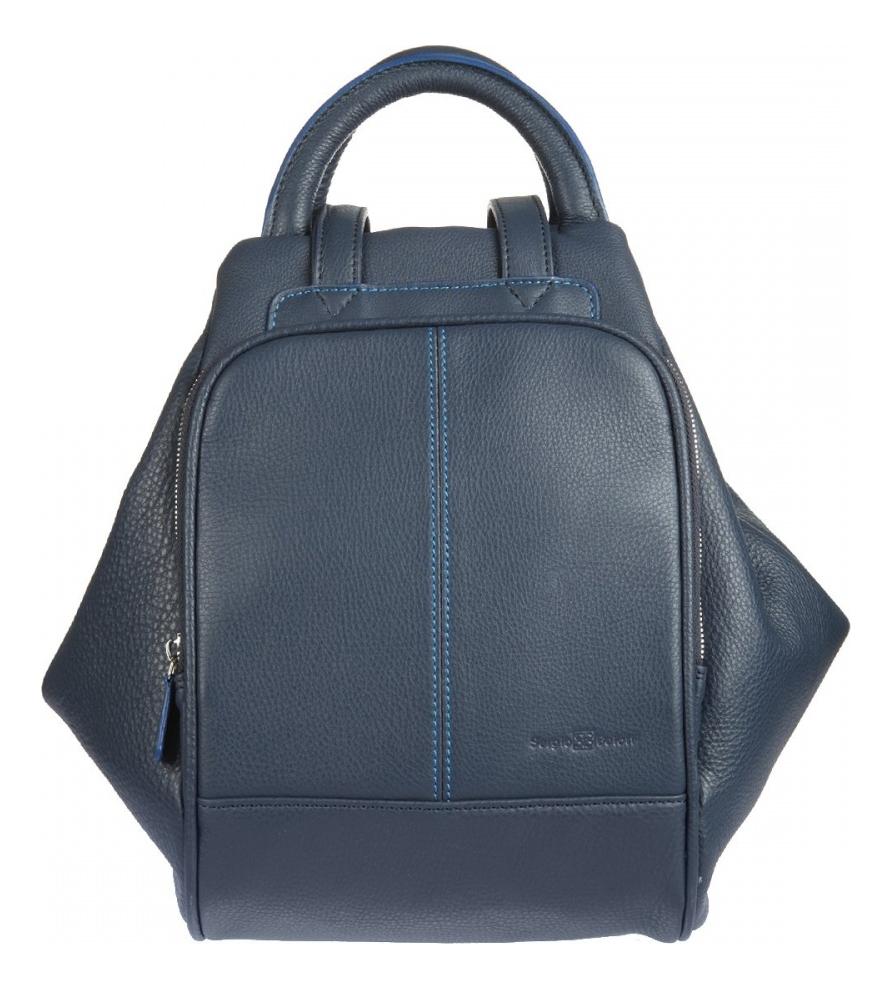 Рюкзак Indigo Jeans 9815 (серый) рюкзак молодёжный jeans