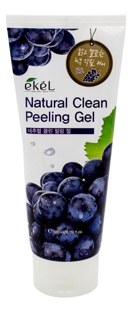 Пилинг-скатка для лица с экстрактом винограда Grape Natural Clean Peeling Gel 180мл пилинг скатка с экстрактом киви farmstay all in one whitening peeling gel kiwi 180мл
