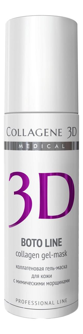 Коллагеновая гель-маска для кожи с мимическими морщинами Boto Line Collagen Gel-Mask Professional Line: Гель-маска 130мл