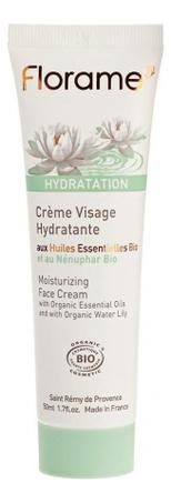 Увлажняющий крем для лица Hydratation Creme Visage Hydratante 50мл увлажняющий кислородный крем для лица hydragenist creme hydratante oxygenante 50мл