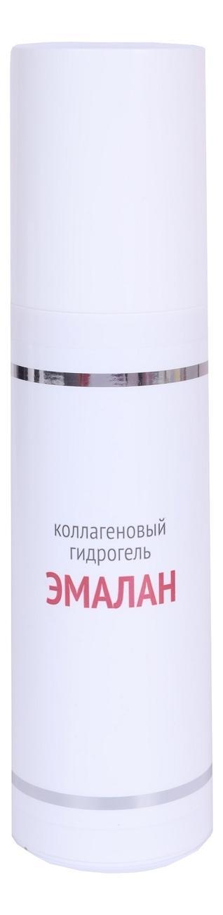 Коллагеновый гидрогель для лица Эмалан: Гидрогель 30мл шампунь коллагеновый kativa
