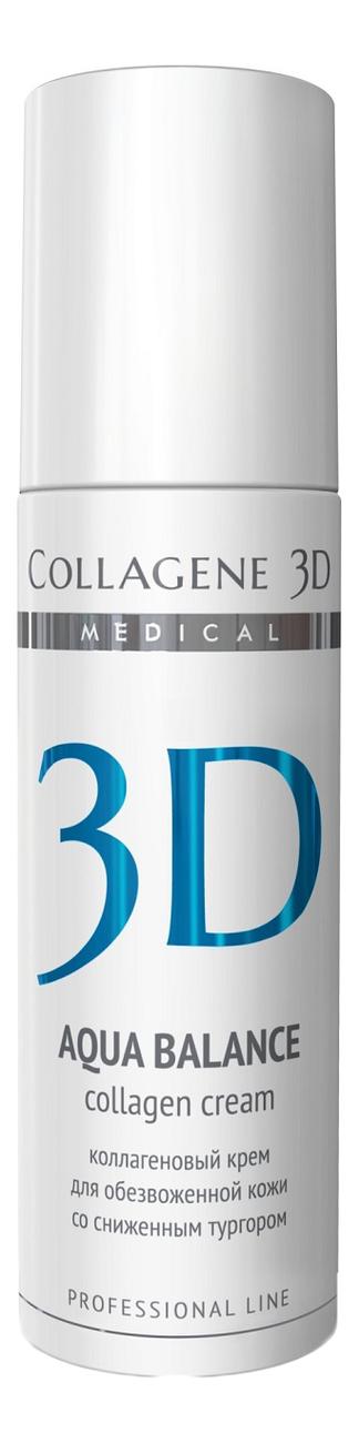Коллагеновый крем для обезвоженной кожи лица Aqua Balance Collagen Cream Professional Line: Крем 150мл шампунь коллагеновый kativa
