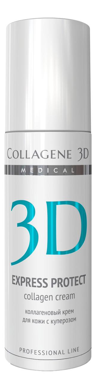 Коллагеновый крем для кожи лица с куперозом Express Protect Collagen Cream Professional Line: Крем 150мл шампунь коллагеновый kativa