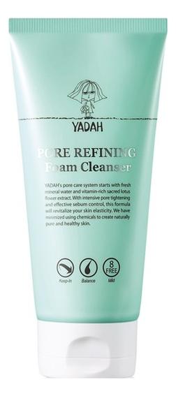 Пенка для умывания Pore Refining Foam Cleanser: Пенка 150мл органическая пенка для умывания нормальной кожи лица organic face foam 150мл