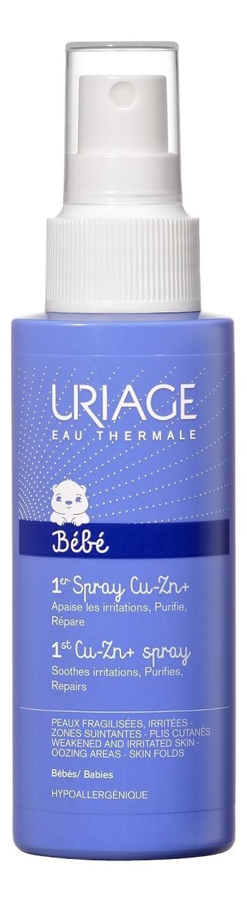 Спрей для детей и новорожденых Bebe 1er Spray Cu-Zn 100мл