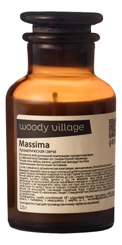Ароматическая свеча Massima 125г woody village massima твердые духи 13г