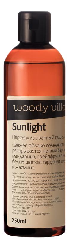 Парфюмерный гель для душа Sunlight 250мл woody village sunlight твердые духи 13г