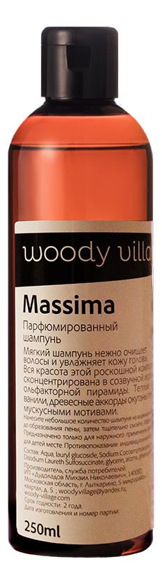 Парфюмерный шампунь Massima 250мл woody village massima твердые духи 13г