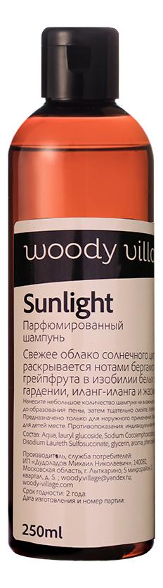 Парфюмерный шампунь Sunlight 250мл woody village sunlight твердые духи 13г