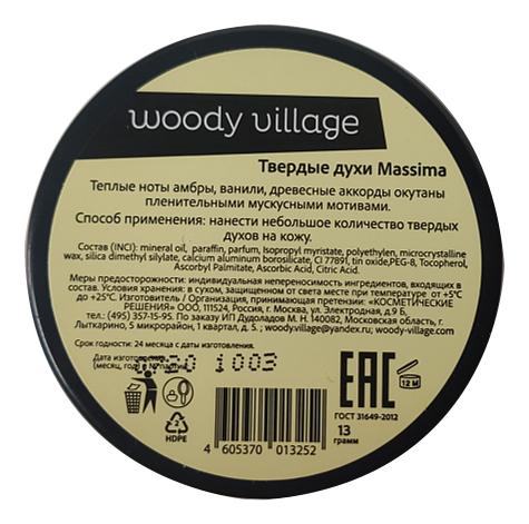 Woody Village Massima: твердые духи 13г woody village sunlight твердые духи 13г