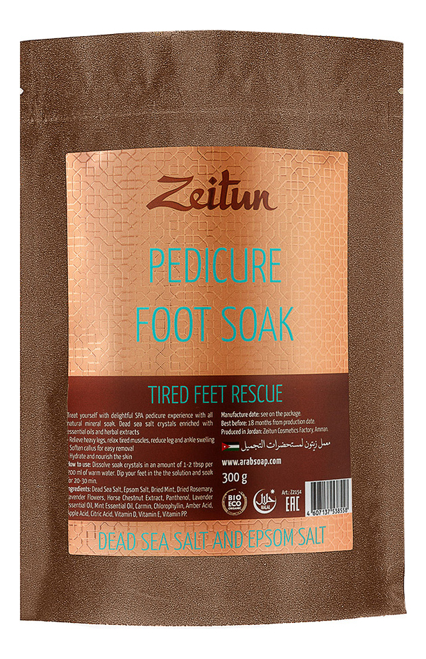 Солевая ванна для ног с минералами Мертвого моря и магнезий Pedicure Foot Soak 300г