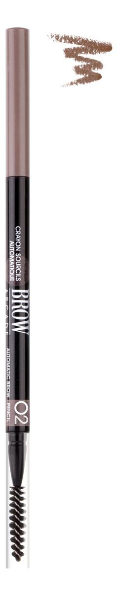 Автоматический карандаш для бровей Automatic Eyebrow Pencil: No 02 водостойкий карандаш для глаз secretale deep eye pencil 0 2г no 2