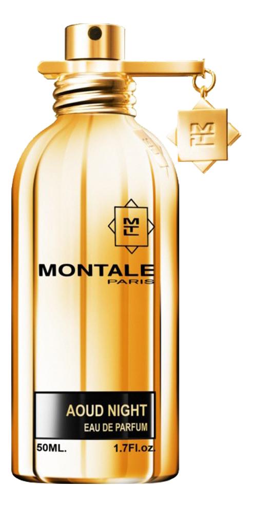 Montale Aoud Night : парфюмерная вода 50мл montale aoud night туалетные духи 100 мл