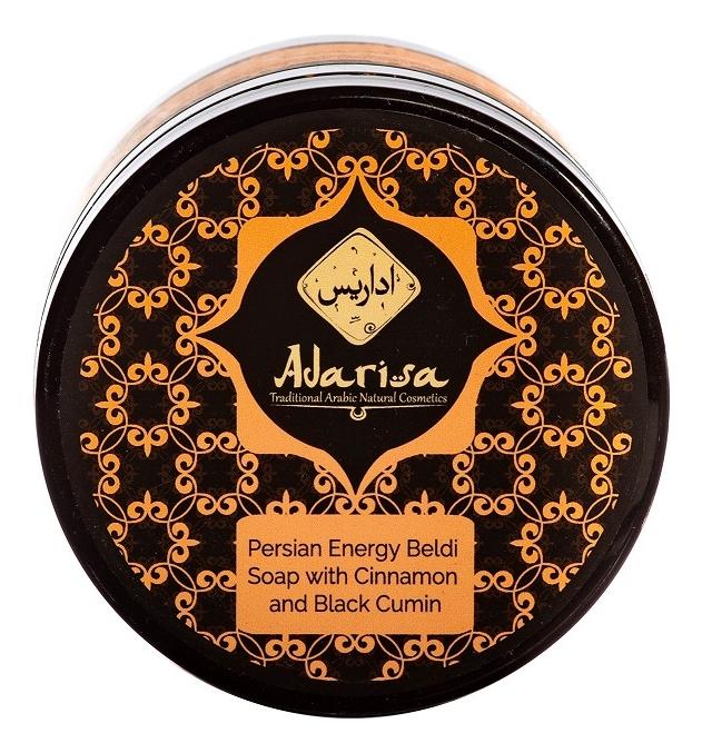 Персидское энергетическое мыло-бельди с корицей и черным тмином 250мл